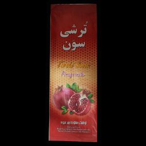 Pomegranate Fruit Bar - Torshi Sevan