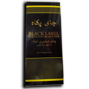 Extra Long Earl Grey Black Tea Shamshiri Tea 500gr- Pegah