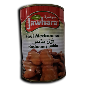 "Foul Medammas ""Fava Beans"" (400 mL) - Jawhara"