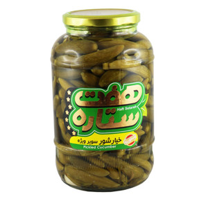 Pickled Cucumber (Super Midget) 1500gr - Haft Setareh