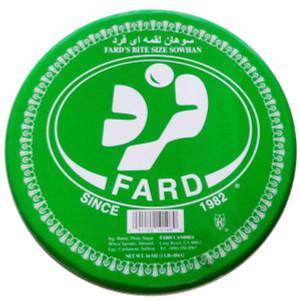 Bite Size Saffron Pistachio Brittle Fard (Sohan Loghmeh) - Sabz 16 oz. - Fard