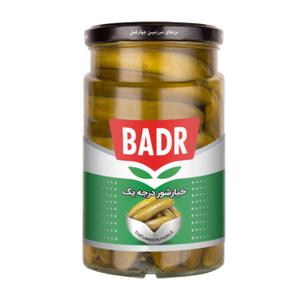 Pickled Cucumber (Grade 1) 1500gr - Badr