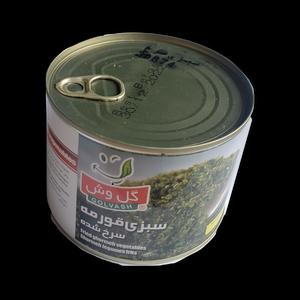 Fried Vegetable for ghormeh sabzi (480 gr) - Golvash