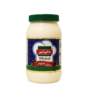 Real Mayonnaise (450gr) - Delpazir