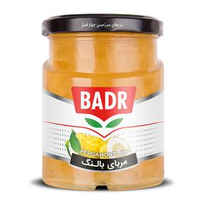 Pergamont ( Citron , Balang ) 300g - Badr