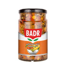 Olives & Veggies Pickled ( Spanish Pickle ) in Special Sauce 700gr - Badr