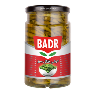 Green Pepper Pickle 700gr - Badr