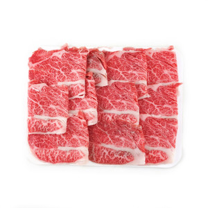 Halal Thin Sliced Boneless Lamb 1lb