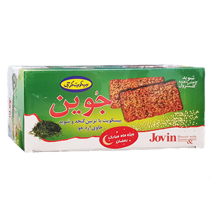Barley Flour Biscuit Decorated with Sesame & Dill 500gr - Gorji