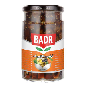 Balsamic Pickle 650gr - Badr