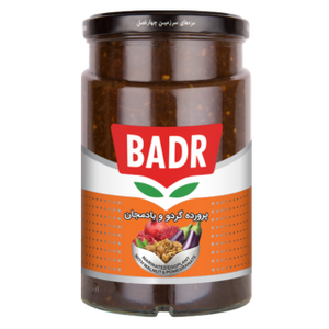 Marinated Eggplant with Walnut & Pomegranate (Parvardeh Gerdoo va Bademjan)  650gr - Badr