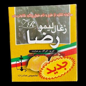 Lemon Charcoal for Shisha