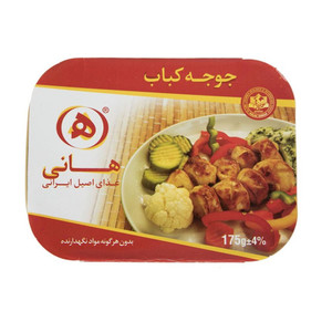 Chicken Kebab 175gr - Hani