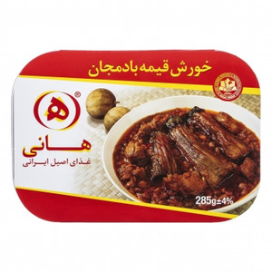 Gheimeh Bademjan Stew 285gr- Hani