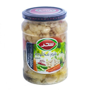 Mix Vegetables in Brine (Salted Mix Vegetables) 660gr - Sahar