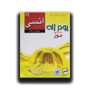 Halal Jelly Powder Banana 100 g - NC