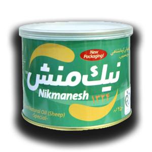 Pure Natural Sheep Oil ( Roghan Kermanshahi) ( Ghee ) 450gr - Nikmanesh