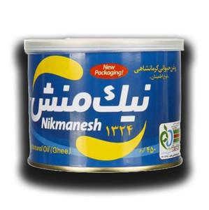 Pure Natural Cow Oil ( Roghan Kermanshahi) ( Ghee ) 450gr - Nikmanesh