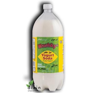 Carbonated Mint Yogurt Soda - Gilaki -  (2 lit) - Mashky