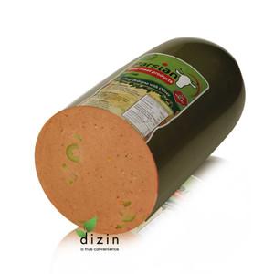 Halal Sliced Olive Beef Mortadella 1lb - Parsian
