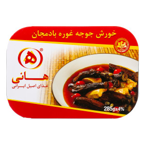 Chicken Eggplant With Ghooreh 285gr- Hani