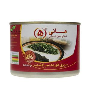Fried Vegetable (for ghormeh sabzi) (420 gr) - Hani