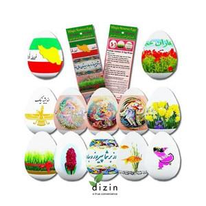 Magic Norouz Egg - 12 Wraps ( برچسب تخم مرغ های جادویی )