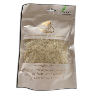 Dried Onions Flakes 100gr - Flavourful Spices