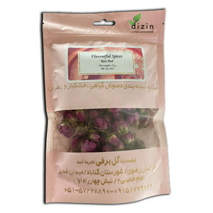 Rose Blossom (Rose Bud) 25gr - Flavourful Spices