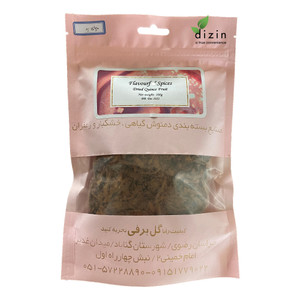 Dried Quince Fruit 100gr - Flavourful Spices