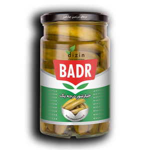 Pickled Cucumber ( Grade 1 ) 620gr - Badr