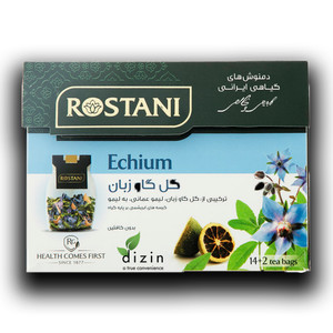 Golgavzaban Herbal Tea with Dried Limes and Lemon Verbena (16 Bags) - Rostani