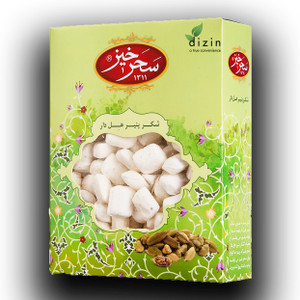 Cardamom Sugar Candy ( Shekar Panir Heldar) 300gr - Sahar Khiz