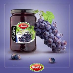 Pickled Grapes 670gr - Sahar