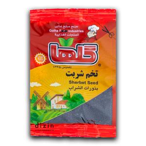 Sherbet Seeds ( Tokhm Sharbati ) (50gr) - Golha