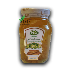Wild Carrots Jam ( Shaghaghol ) (350 g) - Teleka