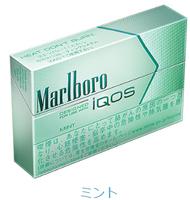 a Carton (200 heatsticks) of iQoS MINT (Feeling light menthol and tobacco mixed)