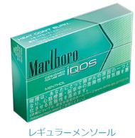 a Carton (200 heatsticks) of iQoS MENTHOL (Feeling Strong menthol than tobacco)