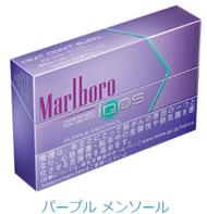a Carton (200 heatsticks) of iQoS PURPLE MENTHOL (Strongest menthol taste than green package)