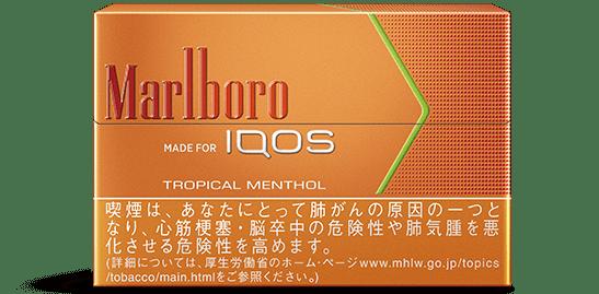 iQoS Marlboro Heatstick Tropical Menthol Fruit Taste Orange Color