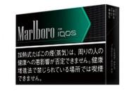 IQOS Marlboro Black Menthol Heatstick 1 CARTON 200 Heatsticks Super Strong Menthol Stimulating Taste w/o Sweetness