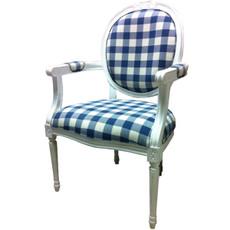 Adult Madeline Armchair