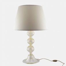 Vendramin Table Lamp