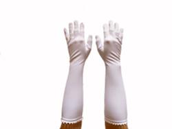 White Beaded Wedding Gloves