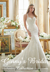 Mori Lee Bridal Dress 2876