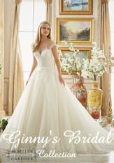 Mori Lee Bridal Dress 2889