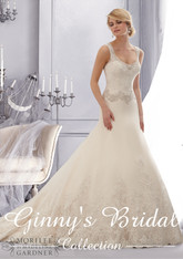 Mori Lee Wedding Dress 2688 Light Gold Size 18 on Sale