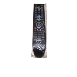 Samsung PN50C450B1DXZA HDTV Remote Control BN59-00997A