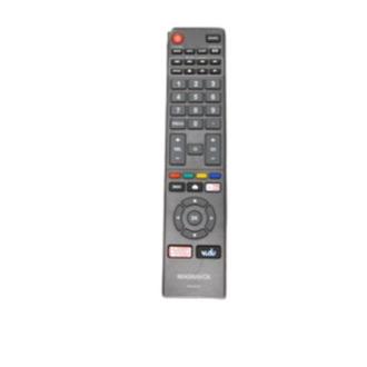 Magnavox NH409UD Remote Control