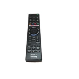 Sony Remote RMT-TX300U